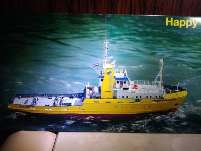 1:50 Happy Hunter TugBoat 徳国大拖砵新套件