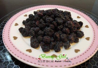 【兔女郎點心吧】兔兔的藍莓乾/純天然手工0添加/兔子天竺鼠楓葉鼠倉鼠蜜袋鼯零食點心果乾【中包30顆】