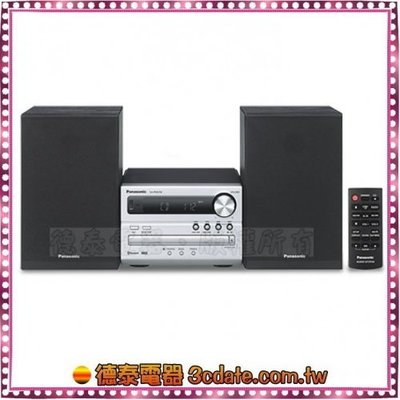 可議價~Panasonic國際 藍牙/USB組合音響【SC-PM250-S】【德泰電器】