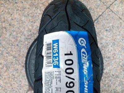 **勁輪工坊**(機車輪胎專賣店) 正新輪胎 C6136 90/90/10 350/10 100/90/10