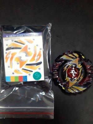 戰鬥陀螺 護國雄獅 結晶盤單售 正版 B125 07 全新  零件