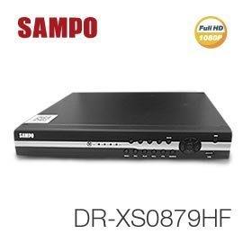 【皓翔監控館】聲寶 DR-XS0879HF 8路 H.264 1080P高畫質 監視監控錄影主機