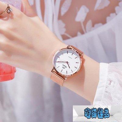 手錶女士學生韓版簡約時尚潮流防水休閒大氣石英女表抖音網紅同款【潮尚優品】