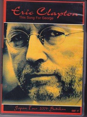 音樂居士#Eric Clapton This Song For George Live In Japan 克萊普頓 D9 DVD