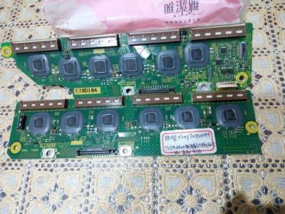國際 42吋 TNPA4399,TNPA4400側驅動板兩片一組 良品