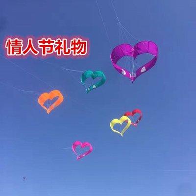 愛心風箏心形風箏單線風箏情人節女人節兒童節創意禮品成人易飛