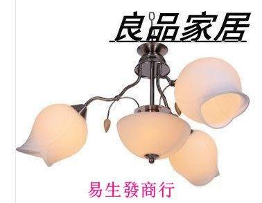 【易生發商行】吊燈歐式現代簡約吊燈餐廳...