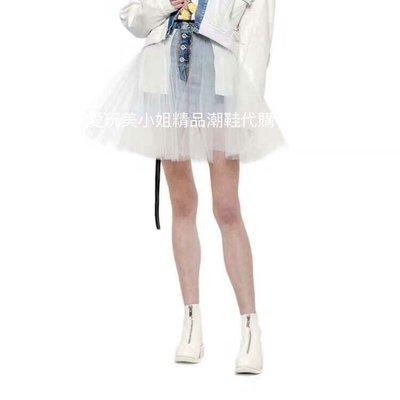 Unravel 白色短沙裙 新到貨 ❤️