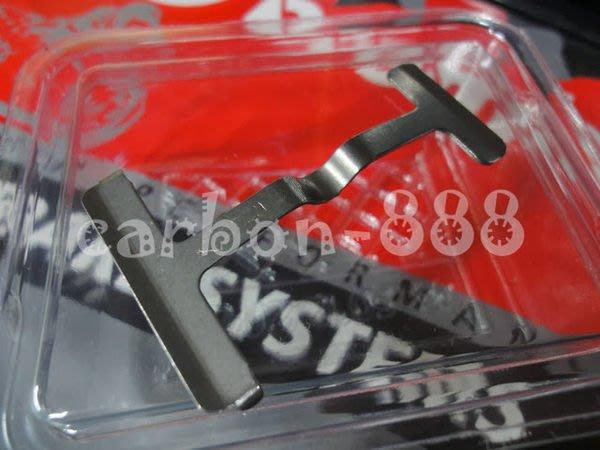 ~carbon_888~Brembo 鑄造 款對四卡鉗 H板 H壓板 工形 工型壓板,黑底