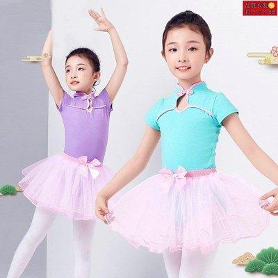 直購-兒童練功服盤扣舞蹈服女童民族舞紗裙連體服考級服套裝