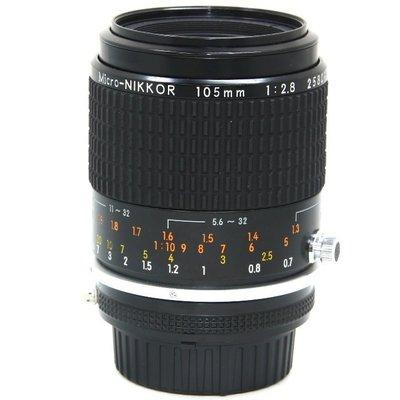 『永佳懷舊』Nikon AI-S AI Micro-NIKKOR 105mm F2.8 no.258094 ~二手品~
