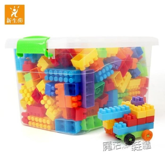兒童積木塑膠玩具3-6周歲益智男孩1-2歲女孩寶寶拼裝拼插7-8-10歲  ATF