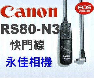 永佳相機_Canon RS-80N3 ...