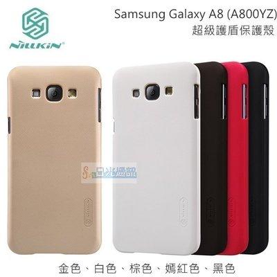 s日光通訊@NILLKIN原廠 Samsung-Galaxy A8 A800IZ 超級護盾手機殼 磨砂保護殼 抗指紋背蓋