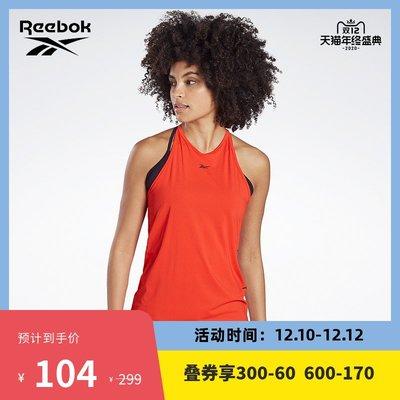 優優健身Reebok銳步LM AC Body Pump Tank萊美女子夏季健身背心GE1047