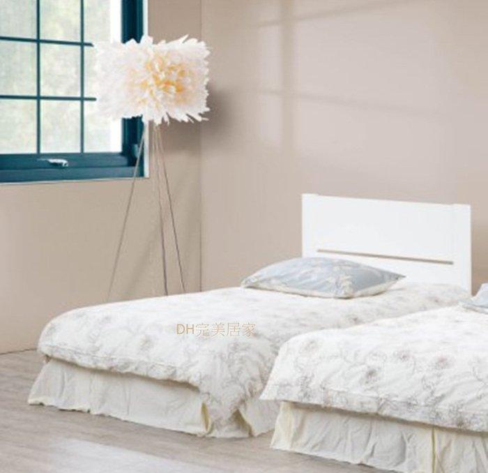 【DH】貨號BC68-1商品名稱《松木》3.5尺床台組(圖一) 備有5尺可選.質感一流˙簡約設計˙主要地區免運費