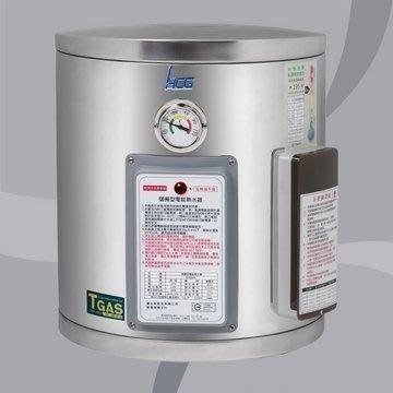 北北基市區免運費☆和成牌HCG-EH8BA2☆壁掛式8加侖(不鏽鋼節能二級標章認證)省電型儲熱式電熱水器☆