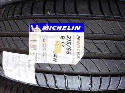 台北永信輪胎~米其林輪胎 Primacy 4 215/55R17 94W 含安裝 定位