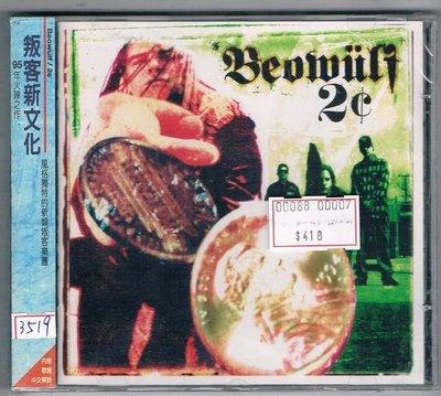 [鑫隆音樂]另類CD-貝爾沃夫合唱團Beowulf : 2C (cent )4715122000673/全新/免競標