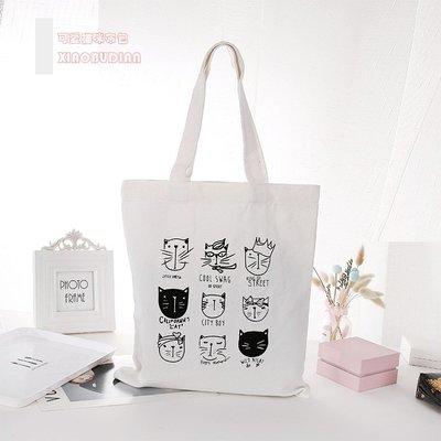 ☆不吃沙西米的貓☆新款韓國ins帆布袋 現貨手提袋環保袋學生帆布包