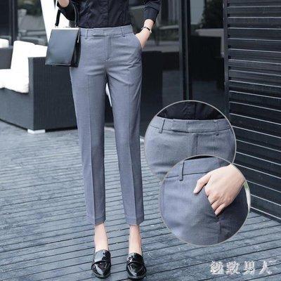 ZIHOPE 職業西褲 九分女工作褲女高腰春秋新款正裝修身直筒OL西裝褲女ZI812