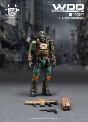 DEVIL TOYS WOO IN POCKET 3.75寸戰爭秩序 兵人 綠色突擊兵 盒裝