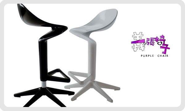【 一張椅子 】 義大利 Kartell Antonio Citterio 復刻款 Spoon Stool 湯匙造型高腳椅