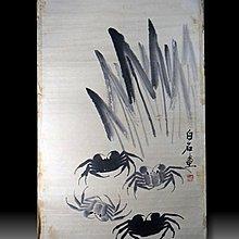 【 金王記拍寶網 】S1051  中國近代書畫名家 齊白石款 水墨蟹紋圖 手繪水墨書畫 老畫片一張 罕見 稀少