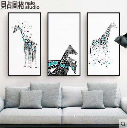 『格倫雅』創意客廳裝飾畫沙發背景墻畫豎版玄關掛畫黑白壁畫藝術三聯畫^25724