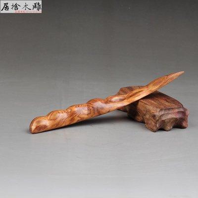 木雕工藝品/木雕手把件/海南黃花梨木雕件手把件擺件鬼臉虎皮紋老料油梨手工精雕一物一拍【居捨】1453