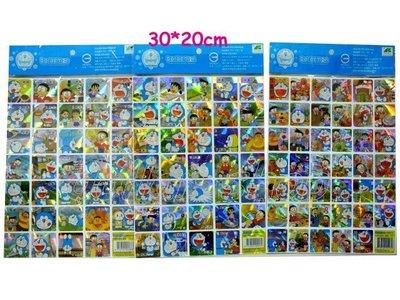 寶貝玩具屋二館☆【貼紙】原版哆啦A夢(小叮噹)鐳射貼紙3入-ㄅㄆㄇ注音款