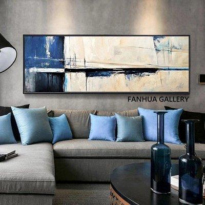 C - R - A - Z - Y - T - O - W - N 藝術抽象橫幅掛畫室內設計掛畫沙發牆壁畫餐廳飯店裝飾畫