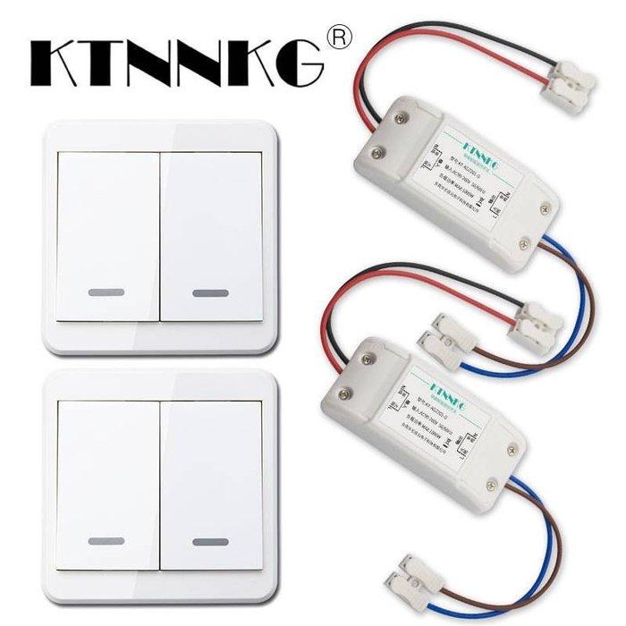 110-220V單路高品質LED燈具無線遙控開關 兩個發射器對兩個接收器雙控套裝 可設置總開總關功能 電燈遙控器