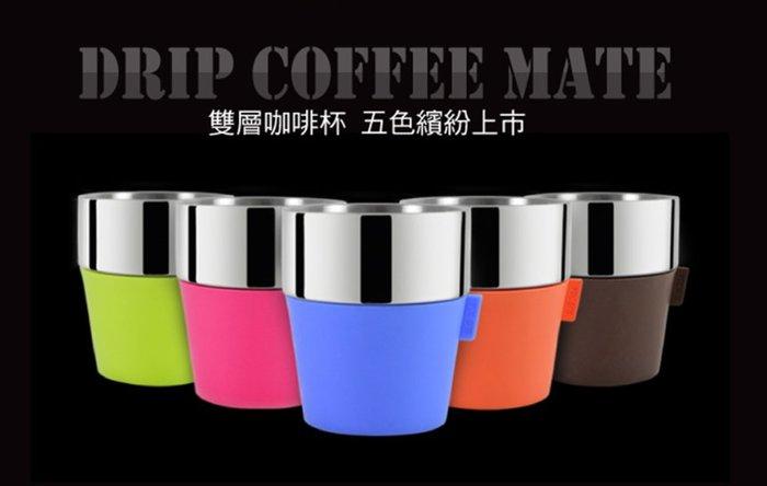 🌟現貨🌟Driver雙層咖啡杯350ml 隔熱杯 掛耳咖啡 兒童學習杯 咖啡杯 不銹鋼杯 雙層杯