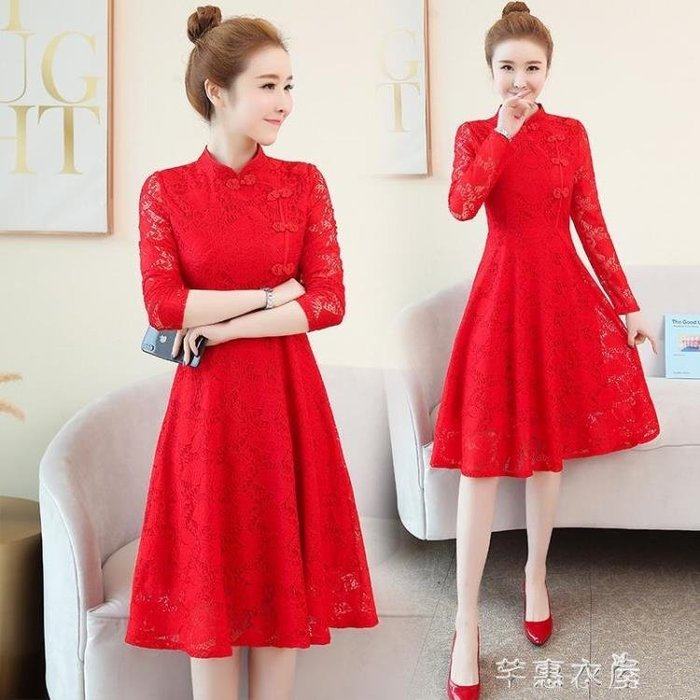 蕾絲改良旗袍洋裝女民族風大碼氣質修身中長款紅色禮服 芊惠衣屋
