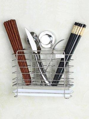 筷子筒 筷子筒不銹鋼掛式筷子收納盒廚房家用多功能瀝水創意防霉筷籠子架