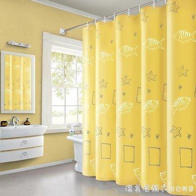 衛生間浴簾防水防霉加厚滌綸布浴室遮光窗簾隔斷簾子不透明 NMS