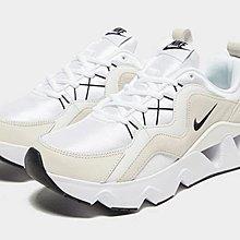 南 2020 6月 Nike Ryz 365 Trainers 米白 增高鞋 孫芸芸 男女 BQ4153-100 黑色