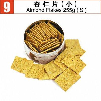 香港代購 Jenny Bakery珍妮曲奇 小熊餅 杏仁片 Almond Flakes (S) 9oz