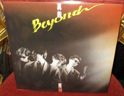 Beyond 真的見証 1989 HK LP NOS 全新頭版黑膠
