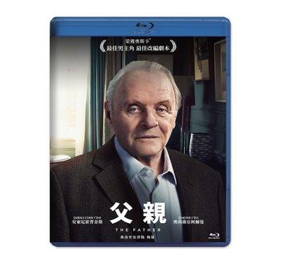 <<影音風暴>>(藍光電影2107)父親  藍光 BD  全96分鐘(下標即賣)48