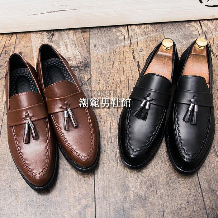 『潮范』 S1 英倫風髮型師皮鞋正裝皮鞋韓版男鞋流蘇套腳西裝尖頭小皮鞋休閒皮鞋GS1400