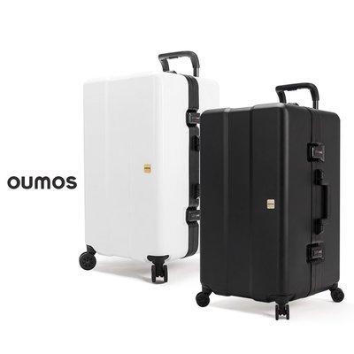 【贈旅行飛行枕】OUMOS 法國 雙層...