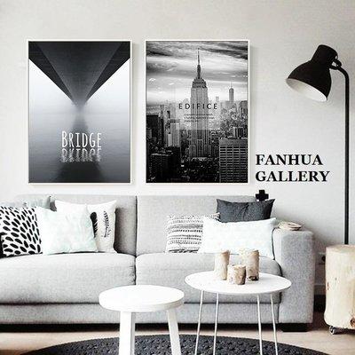 C - R - A - Z - Y - T - O - W - N 黑白建築攝影掛畫 城市橋梁掛畫 卧室房間餐廳玄關掛畫