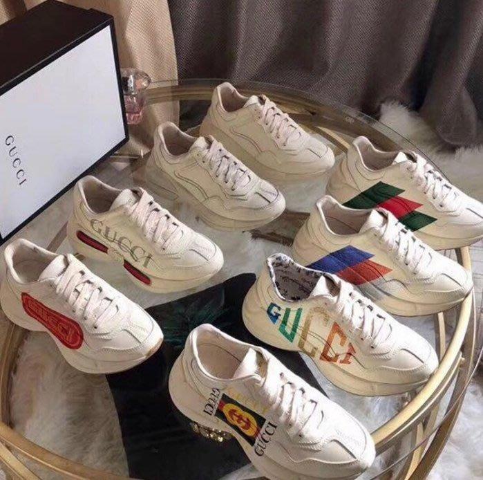 Gucci Rhyton Sneakers 小白鞋