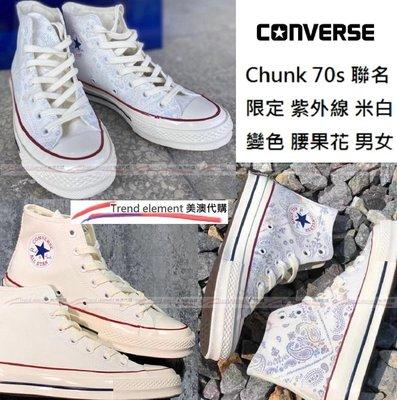 Converse Chunk 70s 聯名 限定 腰果花 紫外線 感光 溫感 變色 高筒 白 情侶 百搭 ~美澳代購~