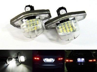◇光速LED精品◇HONDA CRV4 牌照燈 一組650元