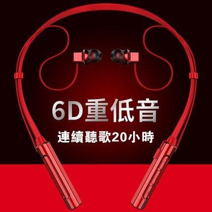 藍芽耳機 蘋果無線運動跑步重低音炮頭戴頸掛脖式適用于oppo華?小米
