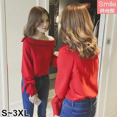 【V2571】SMILE-時尚俏麗‧ 純色一字領蝴蝶結綁帶袖上衣