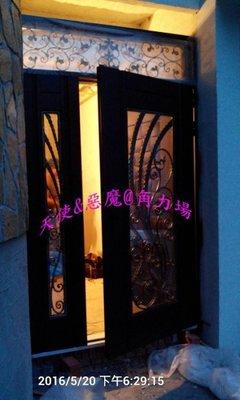 天使惡魔角力場 ~外玄關門*大門 鍛造子母門 孔雀開屏(鑄鋁門花)